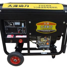 雅马哈柴油发电电焊机图片-发电电焊机组装