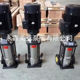 CDLF不锈钢多级泵 立式多级离心泵 循环管道增压泵
