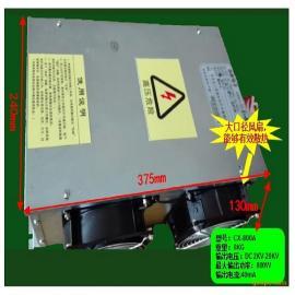 油烟净化器高压电源 蜂窝电场专用电源 静电除尘电源