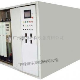 成本价防堵塞一体化污水处理设备超声波震动膜生物反应器/微波