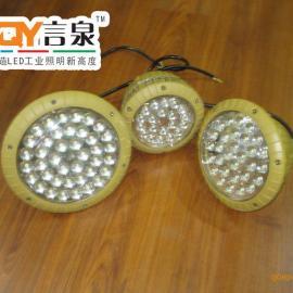 湖北言泉供应HRD92-80g防爆节能灯LED工业吸顶灯