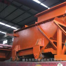 往复式给煤机厂家,可调节给料量的给煤机