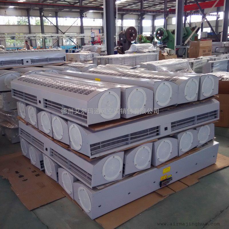 山东RM1515冷热水型贯流式风幕机厂家