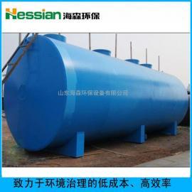 【厂家直销】小型油水分离设备油田油田污水处理设备