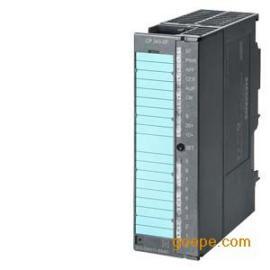 供应西门子6ES7 323-1BL00-0AA0