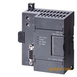西门子EM277,PROFIBUS-DP接口模块
