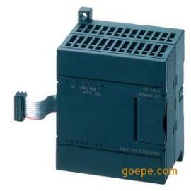 西门子S7-200CN通讯模块