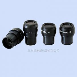 目镜 显微镜10X目镜(对)超大视场 高清晰