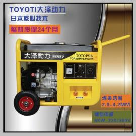 190A电焊机,典型的电焊机