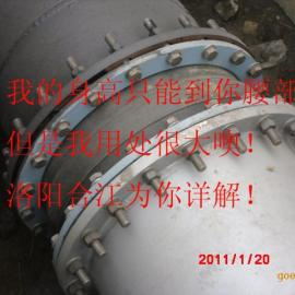 电厂GJQ型可曲挠橡胶接头