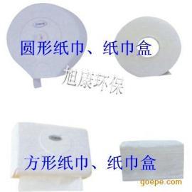 洗手池旁的手干燥纸巾、纸巾盒 手干燥纸巾/纸巾盒