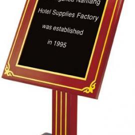 广州晨奇隆P-47木质皇牌,酒店指示牌迎宾牌广告牌生产厂家