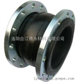 >> 降噪减震器RFJD型单球体可曲挠橡胶接头