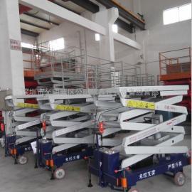 深圳自步剪叉式铲车SJZ0.3-9
