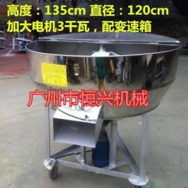 华兴300公斤不锈钢搅拌机 加药水混合搅拌机