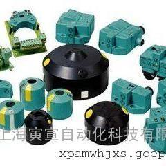倍加福FCD2,KFD2,KFA6系列安全栅