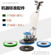 洁霸系列地毯清洗机,刷地机,擦地机,单刷机
