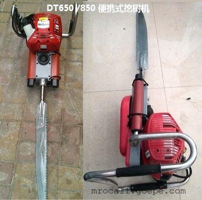便携式挖树机 dt650/850 进口挖树机 便携式断根锯图片