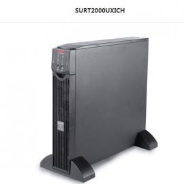 SURT2000UXICH长延时机,外挂电池Smart-ups RT 2000 UX