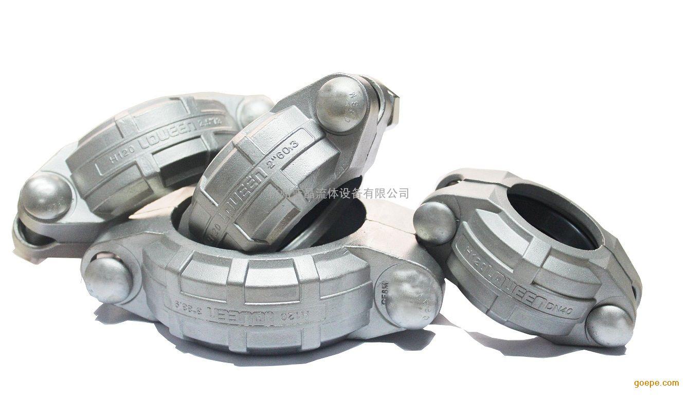 精密铸造不锈钢高压拷贝林卡箍(厂家直销)