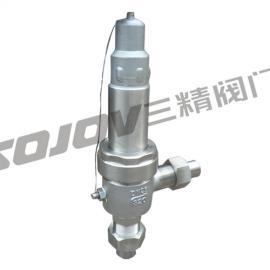 三精A61Y弹簧微启式高压安全阀不锈钢安全阀