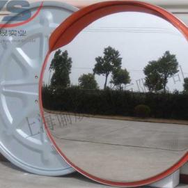 道路转角镜,安全道路转角镜,上海交通安全设施