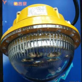 BAD603防爆固态吸顶灯15W免维护LED照明灯