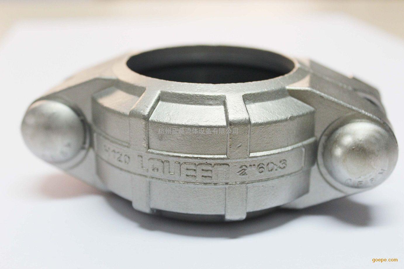 现货供应 不锈钢拷贝林卡箍 高压力沟槽卡箍