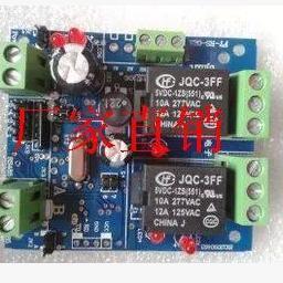 FT-RS02A开关量控制器/继电器控制模块/数字量控制模块