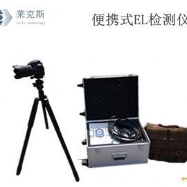 无暗室便携式EL测试仪