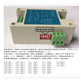 2路脉冲计数器模块RS485/MODBUS-RTU电机控制器