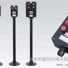 BZC8050-A2D2LX防爆防腐操作柱
