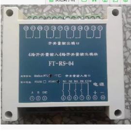 FT-RS-04继电器控制工控板/继电器控制???继电器控制器