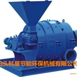 科星WMJ系列磨煤喷粉机质量可靠价格合理