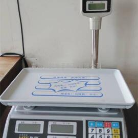 立杆计价秤 超市专用电子称 计价电子秤30公斤