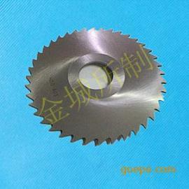 生产厂家来图加工定制非标锐力牌锯片铣刀