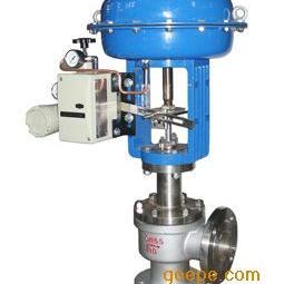 气动薄膜角式调节阀 ZJHJ-16C/P