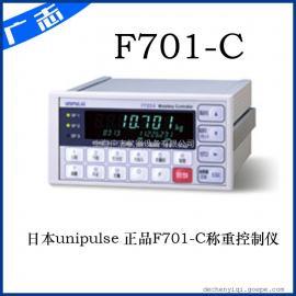 日本UNIPULSE尤尼帕斯 F701-C 进口控制仪表F701-C