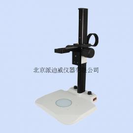 ZJ-644 39MMLED光源导轨支架 显微镜支架