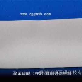 光明生产质量好品质优的除尘滤布