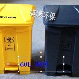 医院专用60L加厚型脚踏垃圾桶 厂家批发医疗废物收集桶