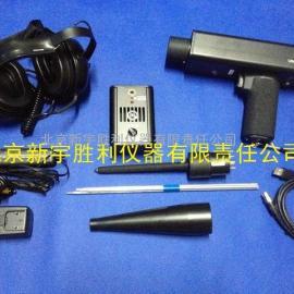 UP9000S超声波泄漏检测仪;超声波局放检测仪