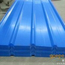 昆明彩钢板市场价格 云南彩钢板厂家批发销售