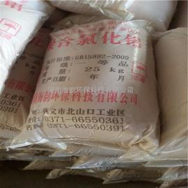 白色聚合氯化铝PAC$复合聚合氯化铝-碱式聚合氯化铝多少钱
