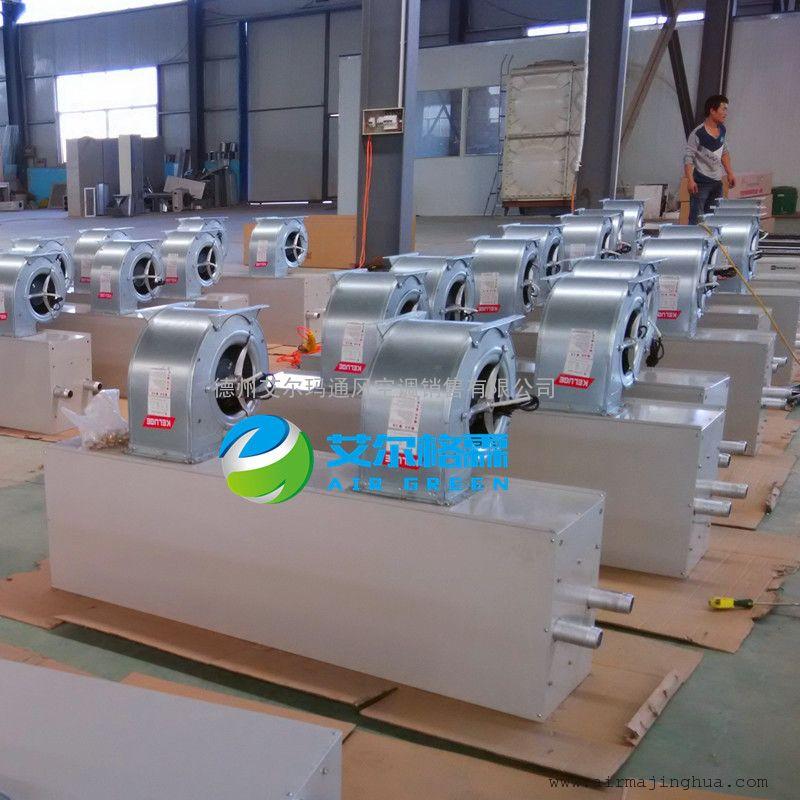 专业生产离心式热水型风幕机厂家