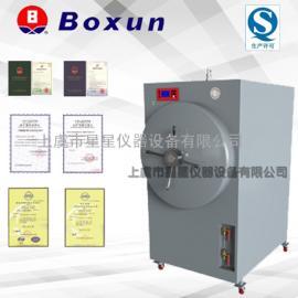 BXW-280SD-A卧式圆形灭菌器(辐栅结构)