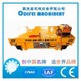 铅酸蓄电池电动平板车厂家欧迪菲热销15吨蓄电池电动平板车