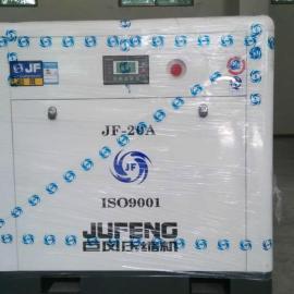 广州新款20A巨风空压机  15KW螺杆式空压机