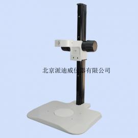 ZJ-632 76MM 加长导轨支架 显微镜支架