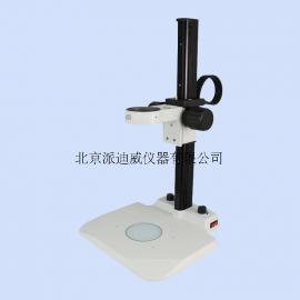 ZJ-628 520MM长 LED光源导轨支架 显微镜支架